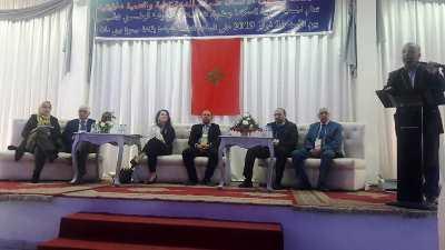 البيان الختامي للمؤتمر الوطني التأسيسي للجمعية المغربية للحكامة و حقوق الإنسان