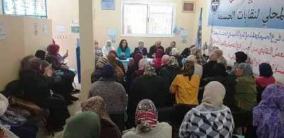 البيان الختامي للمؤتمر التأسيسي لفرع الاتحاد التقدمي لنساء المغرب بالحسيمة