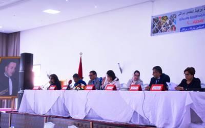 """ندوة وطنية   للجمعية الوطنية للمحامية المغربية بمراكش في موضوع """"مكافحة الاتجار بالبشر بين المقتضيات الزجرية والحمائية"""""""