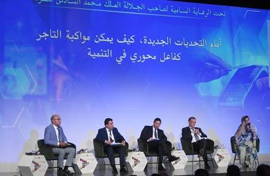 المنتدى المغربي للتجارة يختتم أشغاله بمراكش بحضور 1300 مشارك وإصدار 1505 توصية