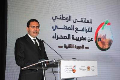 انطلاق الملتقى الوطني الثاني للترافع المدني عن مغربية الصحراء