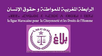 بلاغ حول الاوضاع الأمنية بالمغرب