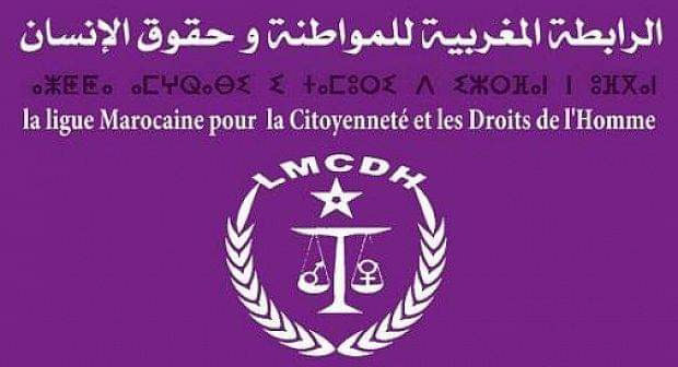 بمناسبة اليوم العالمي للقضاء على الفقر 17 أكتوبر 2019 تقرير حول الفقر بالمغرب