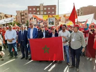 جمعية المنار الازدهار تحتفي بالذكرى 44 للمسيرة الخضراء