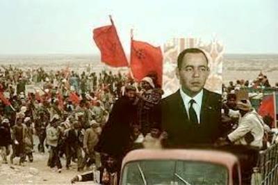 الذكرى 44 للمسيرة الخضراء..