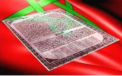 ذكرى 11 يناير  تقديم وثيقة المطالبة بالاستقلال .