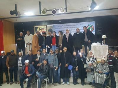 تأسيسية جهة الدار البيضاء سطات و إقليم تمارة الصخيرات للممونين  بعناوين الجهوية المتقدمة  و المشروع التنموي