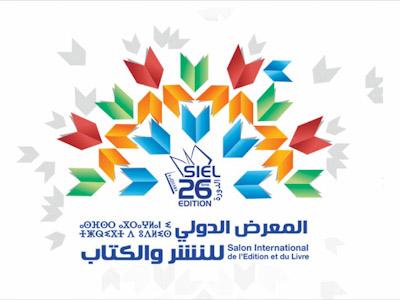 مشاركة وزارة الدولة المكلفة بحقوق الانسان والعلاقات مع البرلمان بالمعرض الدولي للنشر والكتاب في نسخته السادسة والعشرون