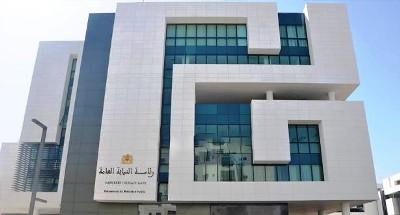النيابة العامة ...تفعيل القانون ضد المخالفين لقانون الصحافة بمراكش