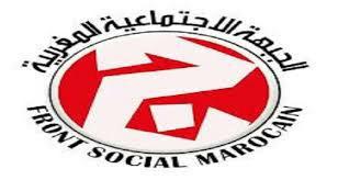 الجبهة الاجتماعية المغربية... بيان