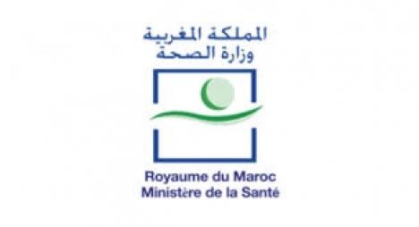 وزارة الصحة و التعتيم في مستجدات كورونا بالجهات