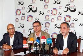 النقابة الوطنية للصحافة المغربية اصدرت بيانا تدعو فيه الحكومة إلى السحب الفوري لمشروع قانون 20/22،
