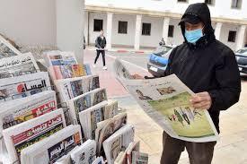 قرار مفاجئ باستئناف إصدار الجرائد الورقية يُربك مهنيين مغاربة