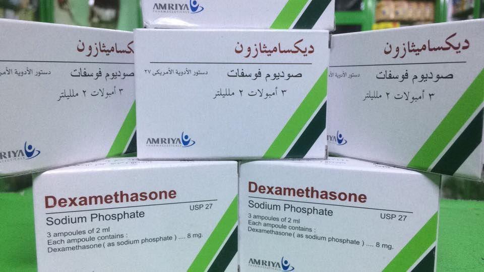 الكشف في بريطانيا عن دواء رخيص وموجود في جميع دول العالم يٌنقذ حياة مرضى فيروس كورونا