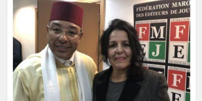 المكتب التنفيذي للفيدرالية المغربية لناشري الصحف يعلن عن جمع عام غير عادي واستثنائي يوم الجمعة 3 يوليوز