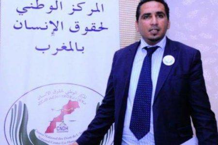 اعتقال القيادي الحقوقي محمد المديمي رئيس المركز المغربي لحقوق الإنسان.