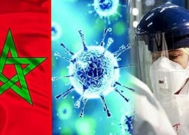 المغرب يسجل 1063 إصابة جديدة مؤكدة بكورونا خلال 24 ساعة
