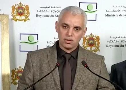 وزارة الصحة تحين بروتوكول التكفل العلاجي بالأشخاص المصابين بفيروس كورونا المستجد