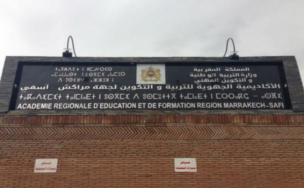 بلاغ إخباري صادر عن الأكاديمية الجهوية للتربية والتكوين لجهة مراكش آسفي بشأن النمط التربوي