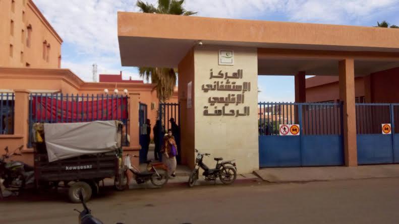 إعفاء المندوب الاقليمي لوزارة الصحة بالرحامنة ومطالب بتطهير المستشفى الاقليمي من بعض الاختلالات