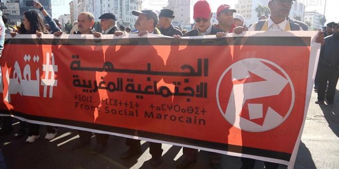 الجبهة الاجتماعية المغربية لجنة المتابعة...بيان