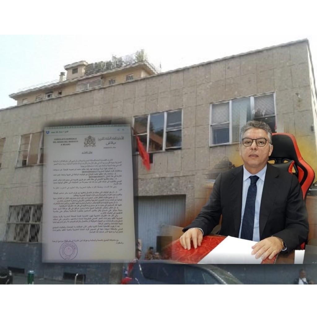 خفايا الإستفسار المرسل من طرف كل من ووازة الشؤون الخارجية والتعاون الإفريقي والسفارة المغربية بروما لرئيس مصلحة الأموات بالقنصلية العامة بميلانو السيد البوزوري ؟؟