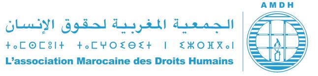 """الجمعية المغربية لحقوق الإنسان  تحيي اليوم الدولي للقضاء على الفقر 17 أكتوبر 2020  تحت شعار: """"الحق في العيش الكريم لا يخضع للحجر، واحترامه شرط لمواجهة جائحة كورونا"""