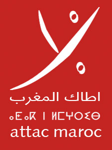 بيـــــــــــــان مجلس التنسيق الوطني لجمعية اطاك المغرب: لا لجعل الجائحة مطية لإفقار الأغلبية الشعبية عن طريق فرض مزيد من السياسات الليبرالية