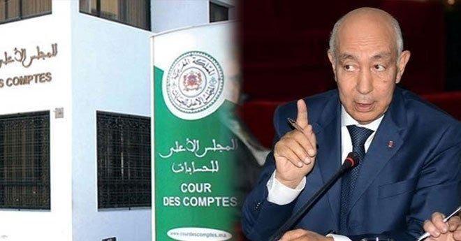 رؤساء جماعات وموظفين بجهة مراكش اسفي أمام المجلس الجهوي للحسابات