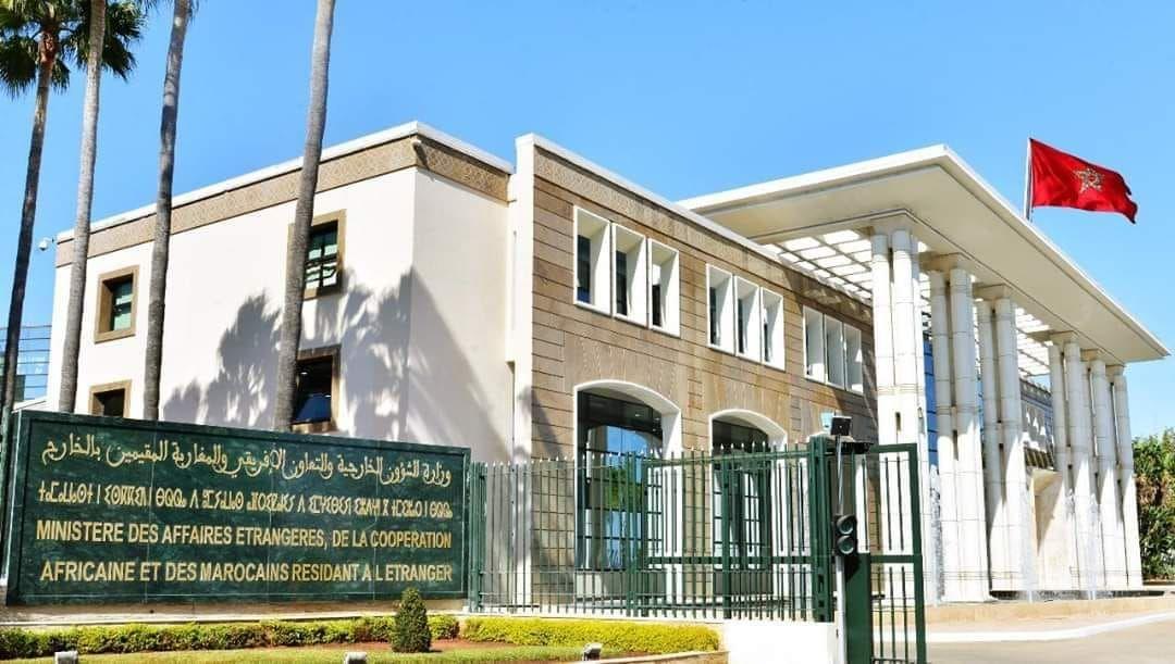 بلاغ وزارة الشؤون الخارجية والتعاون الإفريقي والمغاربة المقيمين بالخارج