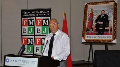 الفيدرالية المغربية لناشري الصحف تؤكد انخراطها اللامشروط في تعبئة الرأي العام لدعم القضية الوطنية