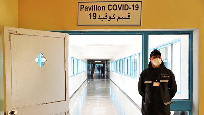 تسجيل 2900 إصابة جديدة بكورونا و3450 حالة شفاء و50 وفاة خلال 24 ساعة الأخيرة. ....سجل منها بالرحامنة 1 إصابة جديدة