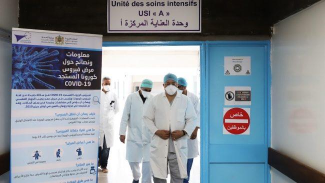 تسجيل2650 إصابة جديدة بكورونا و44 وفاة و2833 حالة شفاء خلال 24 ساعة الأخيرة ببلادنا....وسجل منها بالرحامنة 9 إصابة جديدة