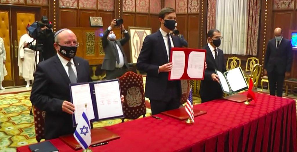 محامون مغاربة يرفعون دعوى أمام محكمة النقض لإلغاء اتفاق التطبيع مع إسرائيل