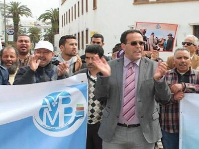 الفرع الجهوي للجمعية المغربية لحماية المال العام......اخبار
