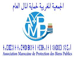 الجمعية المغربية لحماية المال العام....شكاية للوكيل العام للملك ضد نادي شباب ابن جرير لكرة القدم