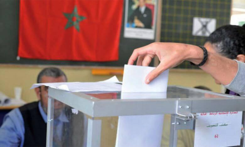 """""""البيجيدي"""" يلجأ للمحكمة الدستورية لإسقاط اعتماد القاسم الانتخابي على أساس المسجلين"""