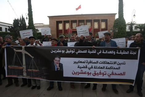 """يوم حزين للصحافة المغربية.. """"أخبار اليوم"""" تتوقف عن الصدور بعد 3 سنوات من المحنة"""