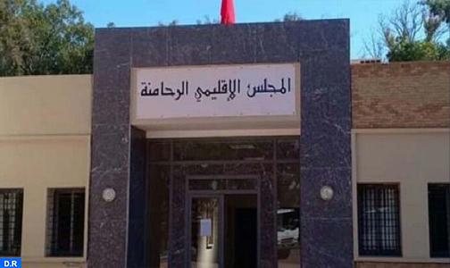 عيش نهار تسمع خبار....المجلس الاقليمي للرحامنة وسؤال الدعم الرياضي؟ !