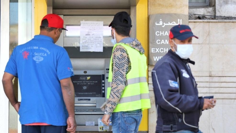 يهم المغاربة.. بلاغ هام من CNSS بخصوص تعويضات كورونا