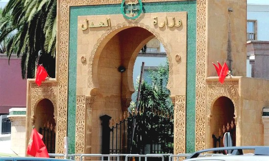 منظومة العدالة.. أي سياسة جنائية لمغرب اليوم؟