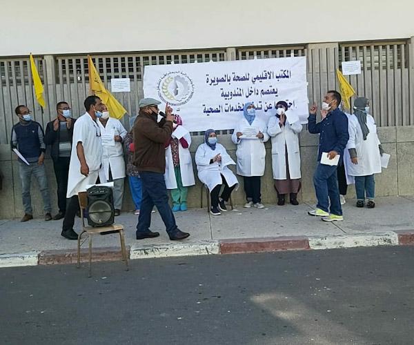 """نقابتان للصحة والإتحادان المحليان لكل من الكونفدرالية الديموقراطية للشغل والاتحاد العام للشغالين بالمغرب يطالبون بإلغاء """" الانتقالات المشبوهة """"  بمندوبية الصحة بالصويرة"""