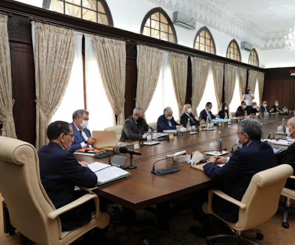 تقرير عن أشغال اجتماع مجلس الحكومة - الخميس 17 يونيو 2021