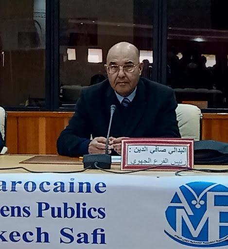 خلفية منع نشاط للجمعية المغربية لحماية المال العام