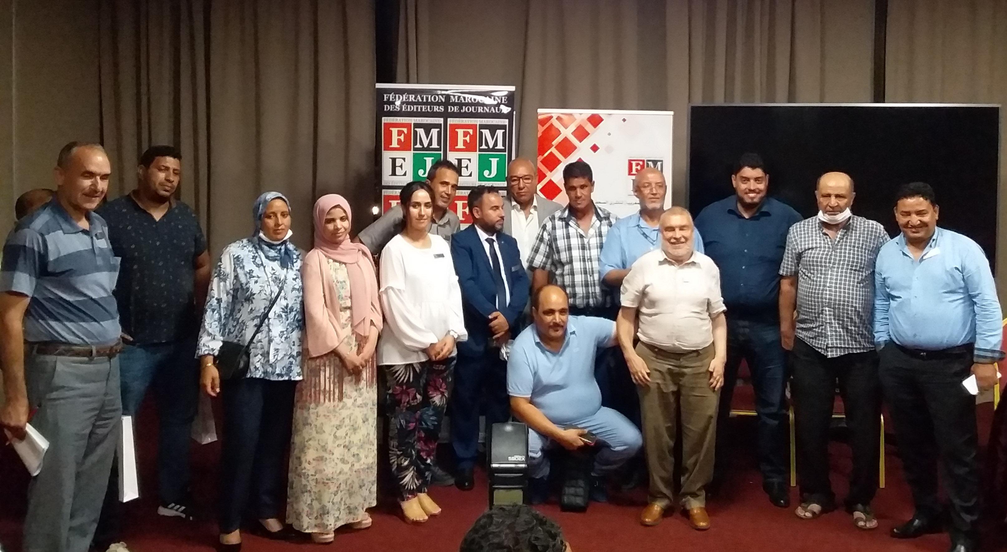 في الجمع العام التأسيسي لفرع الفيدرالية المغربية لناشري الصحف بجهة مراكش اسفي