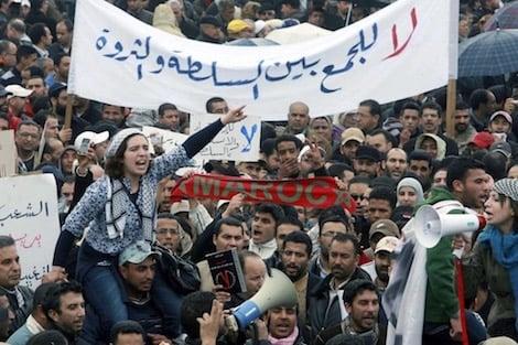 """انتخابات 2021.. جدل """"زواج المال والسلطة"""" يتجدد في المغرب"""