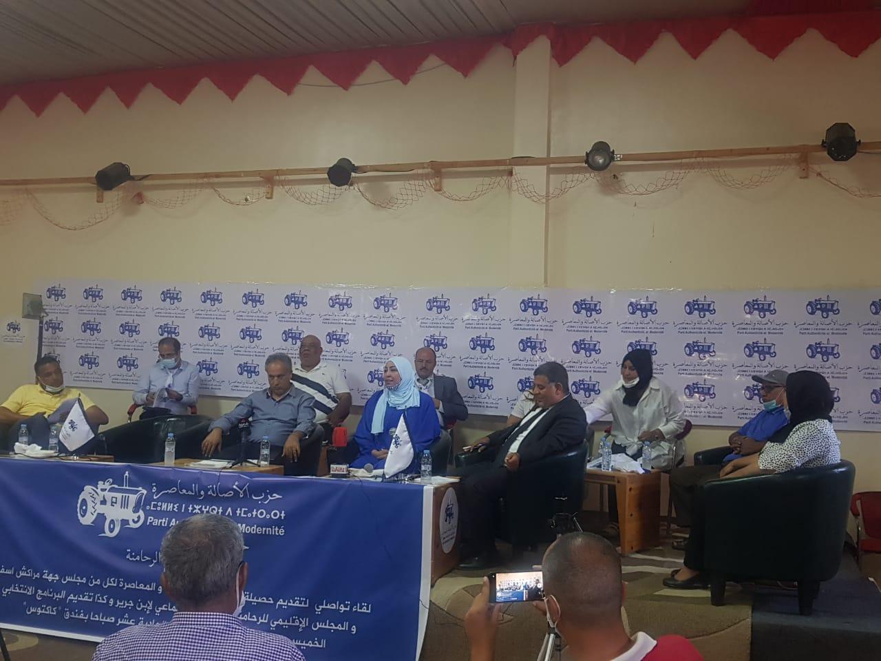 سمير كوادر... حصيلة مجلس  جهة مراكش آسفي مشجعة والرحامنة استفادت من حصة الأسد