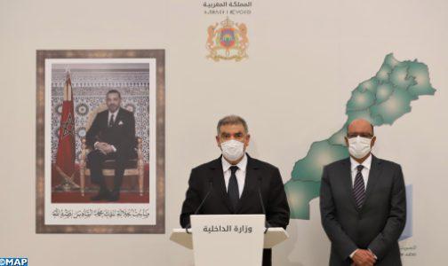 الداخلية تٌعلن عن النتائج النهائية لتوزيع معاقد مجلس النواب ومجالس الجماعات والمقاطعات والجهات
