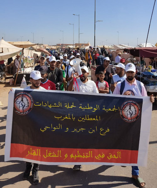 مسيرة احتجاجية للمعطلين بالسوق الأسبوعي بابن جرير....وكفانا وإياكم شر البطالة...!