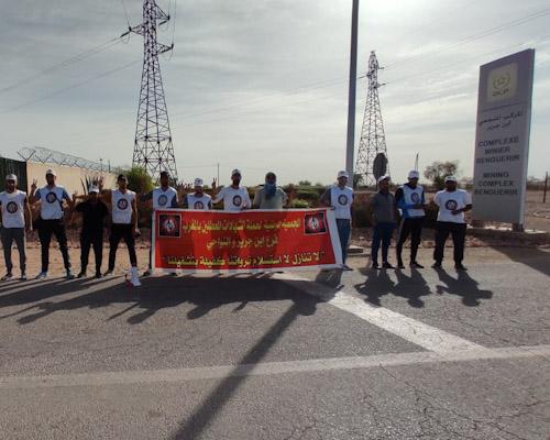 احتجاجات المعطلين بابن جرير مستمرة....الفوسفاط قلة في النعيم والباقي في الجحيم